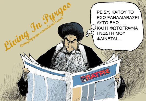 """Πηγή: """"http://bibleprobe.com/muhammad-cartoons.htm"""""""